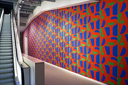 Textile mural, pose de tapisserie, décoration intérieure